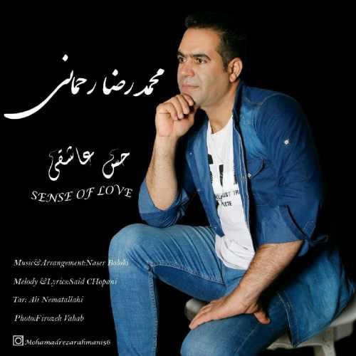 دانلود موزیک جدید حس عاشقی از محمدرضا رحمانی