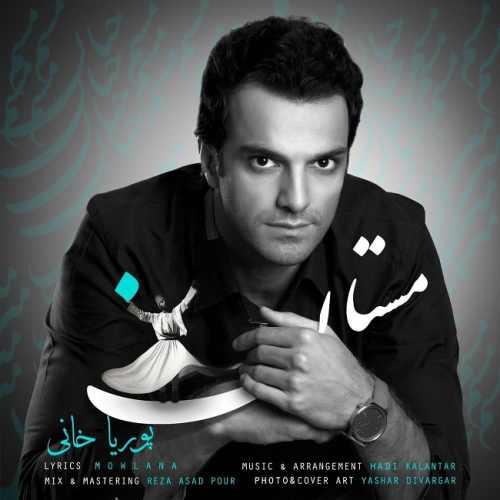 دانلود موزیک جدید مستان از پوریا خانی
