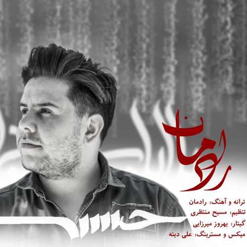 دانلود موزیک جدید عباس علی از رادمان