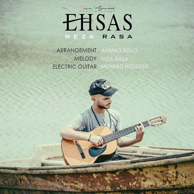 دانلود موزیک جدید احساس از رضا راسا
