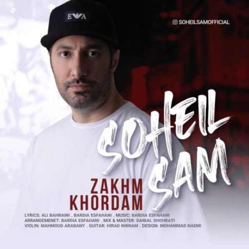 دانلود موزیک جدید زخم خوردم از سهیل سام