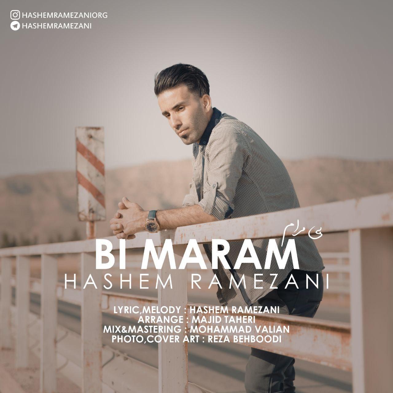 دانلود موزیک جدید بی مرام از هاشم رمضانی