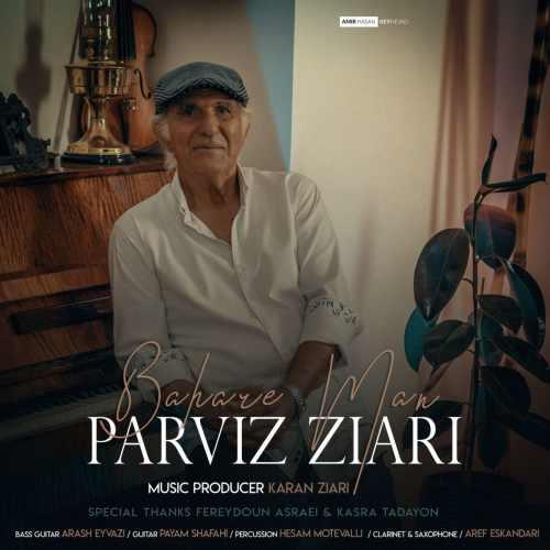 دانلود موزیک جدید بهار من از پرویز زیاری