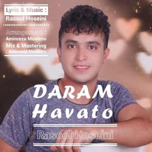 دانلود موزیک جدید دارم هواتو از رسول حسینی
