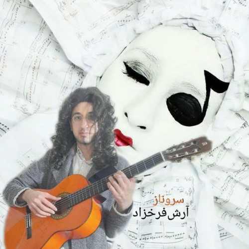 دانلود موزیک جدید سروناز از آرش فرخ زاد