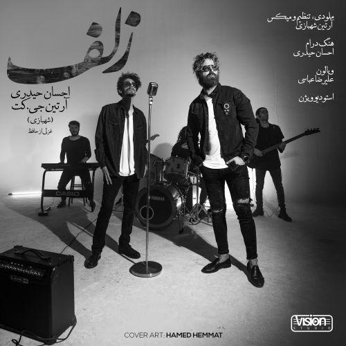 دانلود موزیک جدید زلف از احسان حیدری و آرتین جی کت (شهبازی)