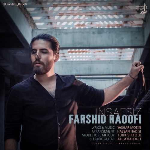 دانلود موزیک جدید اینصافسیز از فرشید رئوفی