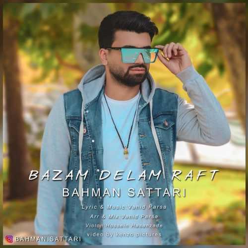 دانلود موزیک جدید بازم دلم رفت از بهمن ستاری