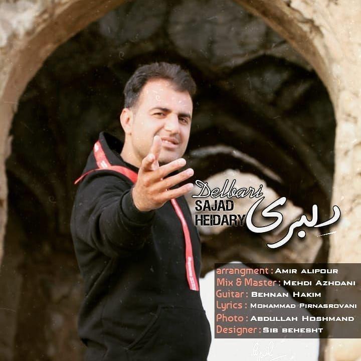 دانلود موزیک جدید دلبری از سجاد حیدری