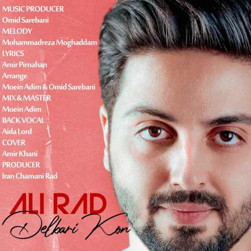 دانلود موزیک جدید دلبری کن از علی راد