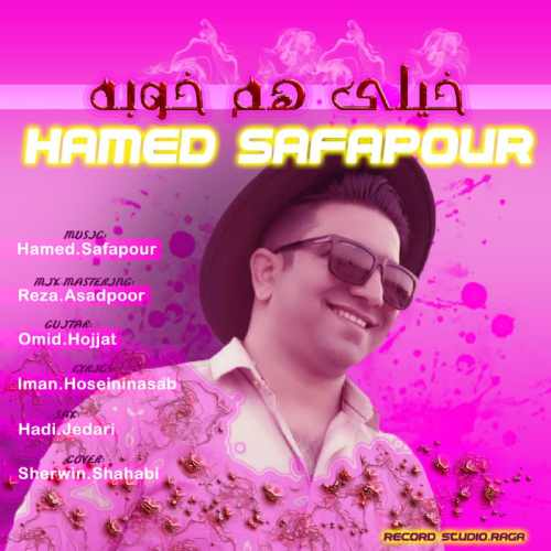 دانلود موزیک جدید خیلی هم خوبه از حامد صفاپور