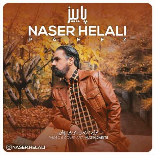 دانلود موزیک جدید پاییز از ناصر حلالی