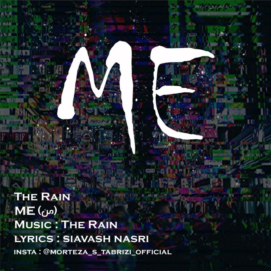 دانلود موزیک جدید Me از The Rain