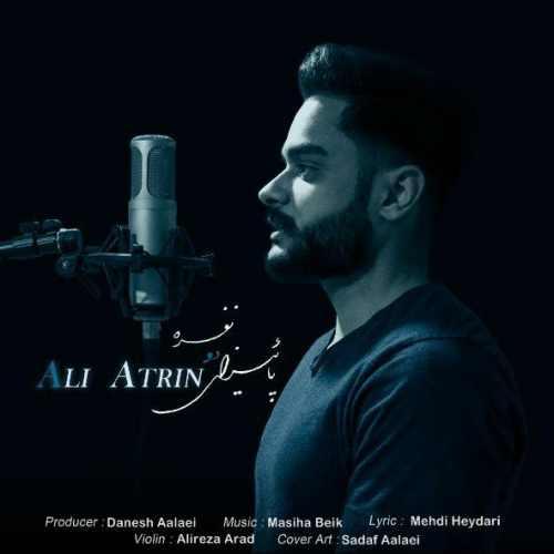 دانلود موزیک جدید پاییزای دو نفره از علی آترین
