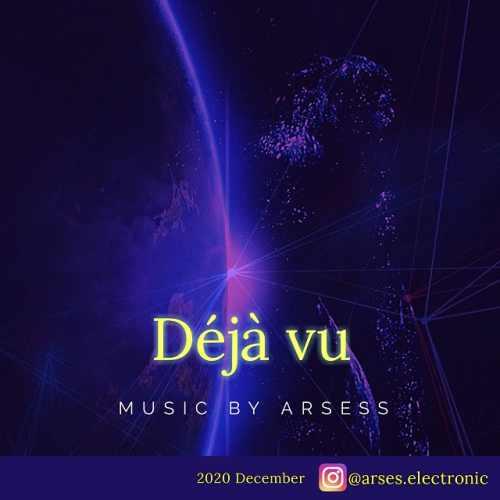 دانلود موزیک جدید دژاوو از آرسس