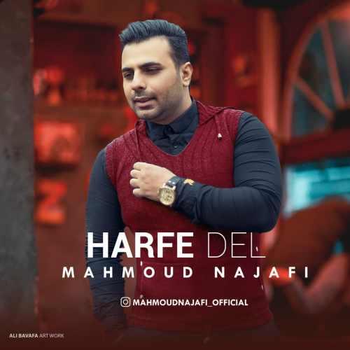 دانلود موزیک جدید حرف دل از محمود نجفی