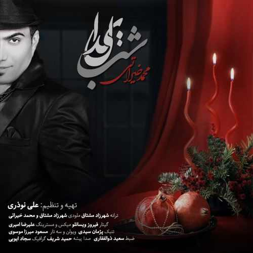 دانلود موزیک جدید شب یلدا از محمد خیراتی