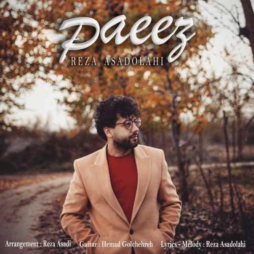 دانلود موزیک جدید پاییز از رضا اسدالهی