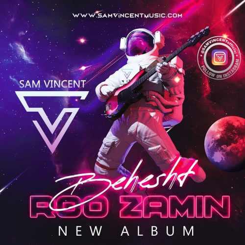 دانلود موزیک جدید بهشت رو زمین از سم وینسنت