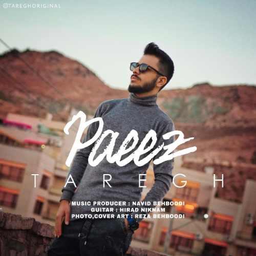 دانلود موزیک جدید پاییز از طارق