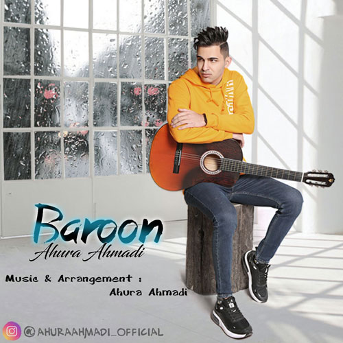 دانلود موزیک جدید بارون از اهورا احمدی