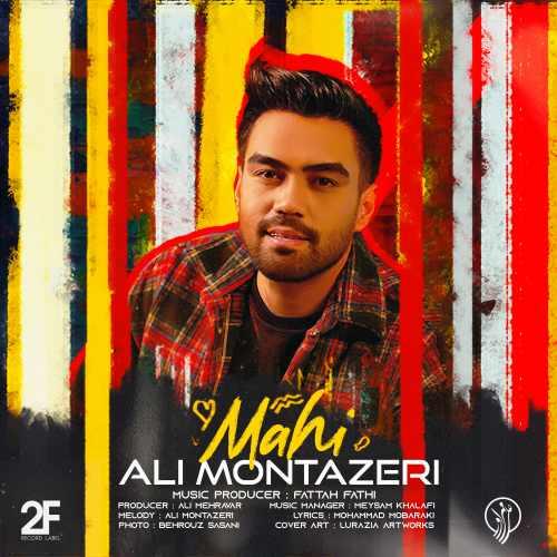 دانلود موزیک جدید ماهی از علی منتظری