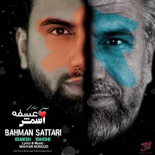 دانلود موزیک جدید اسمش عشقه از بهمن ستاری