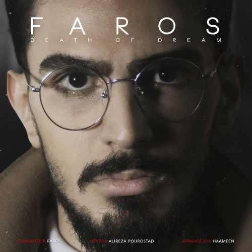 دانلود موزیک جدید مرگ رویا از فاروس