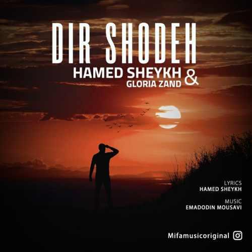 دانلود موزیک جدید دیر شده از حامد شیخ