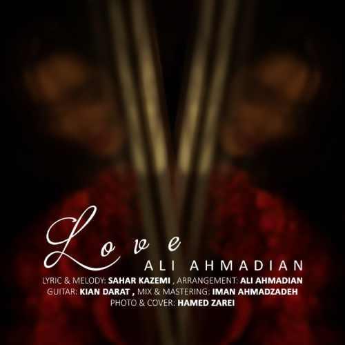 دانلود موزیک جدید عشق از علی احمدیان