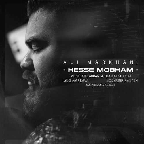 دانلود موزیک جدید حس مبهم از علی مرخانی