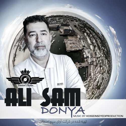 دانلود موزیک جدید دنیا از علی سام