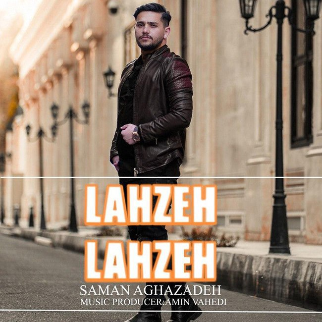 دانلود موزیک جدید لحظه لحظه از سامان آقازاده