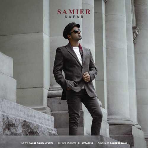 دانلود موزیک جدید سفر از سمیر