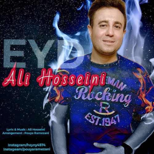 دانلود موزیک جدید عید از علی حسینی