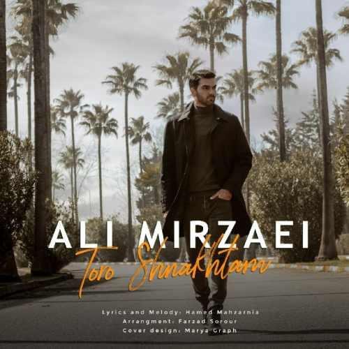 دانلود موزیک جدید تو رو شناختم از علی میرزایی