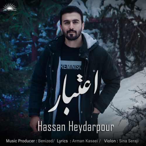 دانلود موزیک جدید اعتبار از حسن حیدرپور
