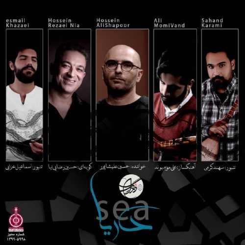 دانلود موزیک جدید دریا از حسین علیشاپور