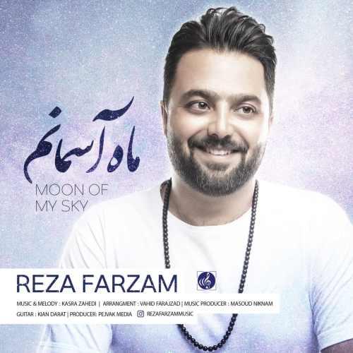 دانلود موزیک جدید ماه آسمانم از رضا فرزام