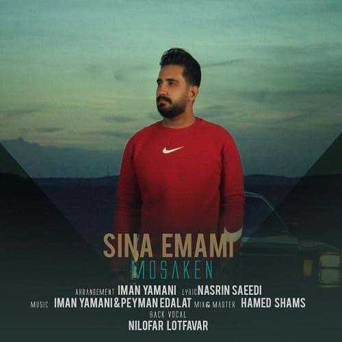 دانلود موزیک جدید مسکن از سینا امامی