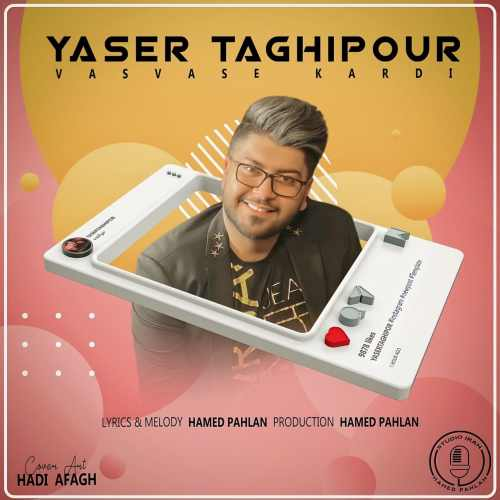 دانلود موزیک جدید وسوسه کردی از یاسر تقی پور