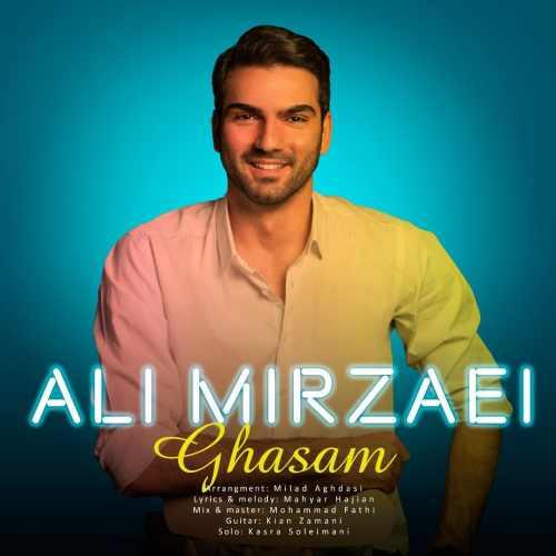 دانلود موزیک جدید قسم از علی میرزایی