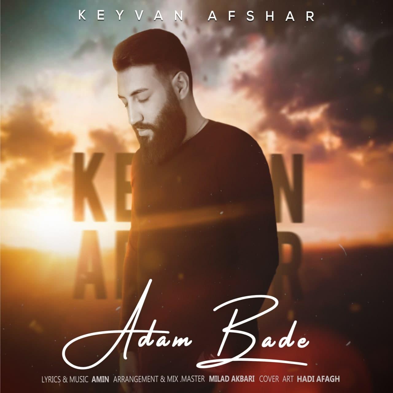دانلود موزیک جدید آدم بده از کیوان افشار