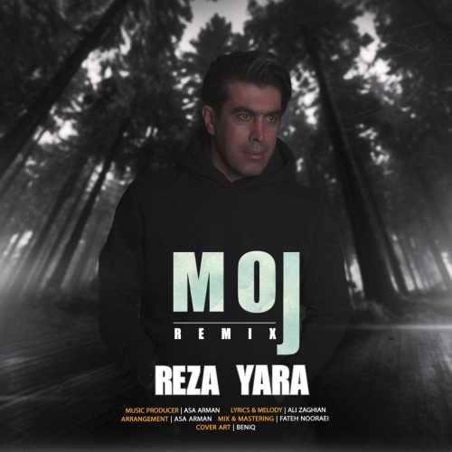 دانلود موزیک جدید موج ریمیکس از رضا یارا