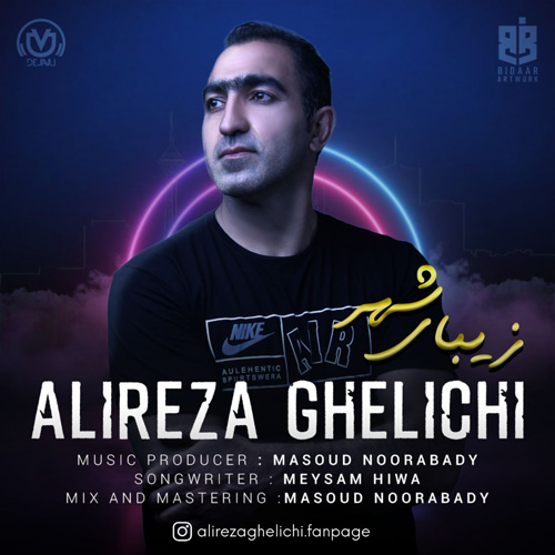 دانلود موزیک جدید زیبای شهر از علیرضا قلیچی