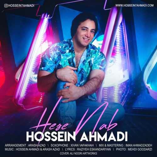 دانلود موزیک جدید حس ناب از حسین احمدی