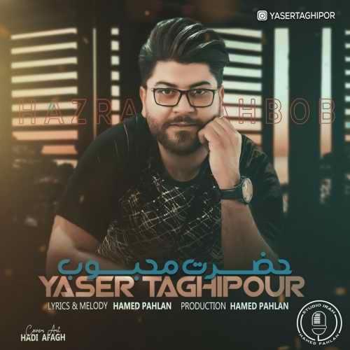 دانلود موزیک جدید حضرت محبوب از یاسر تقی پور