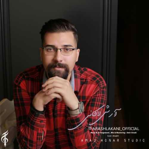 دانلود موزیک جدید مرور از آرش لاکانی