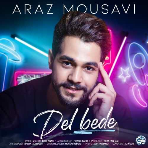 دانلود موزیک جدید دل بده از آراز موسوی