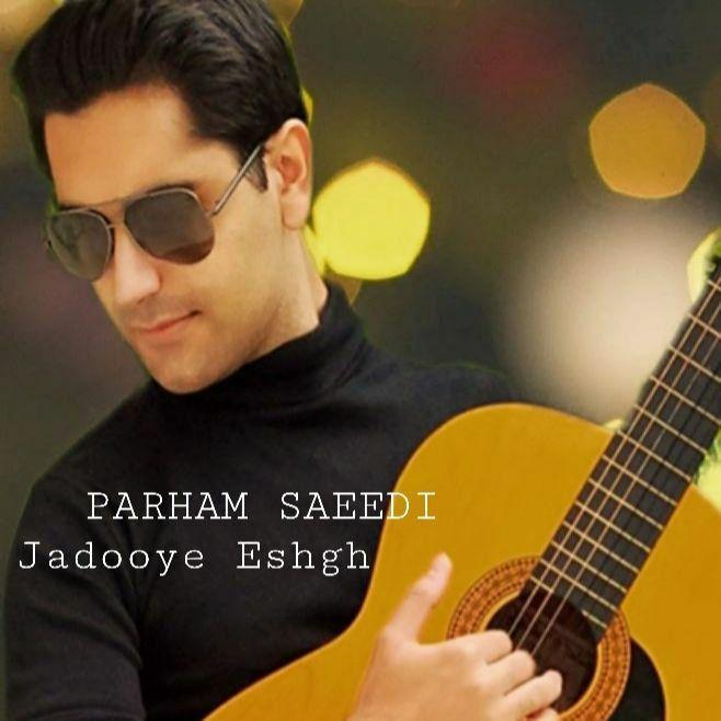دانلود موزیک جدید جادوی عشق از پرهام سعیدی